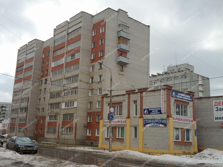 Офисные помещения Красных Зорь улица аренда небольшого офиса в краснодаре
