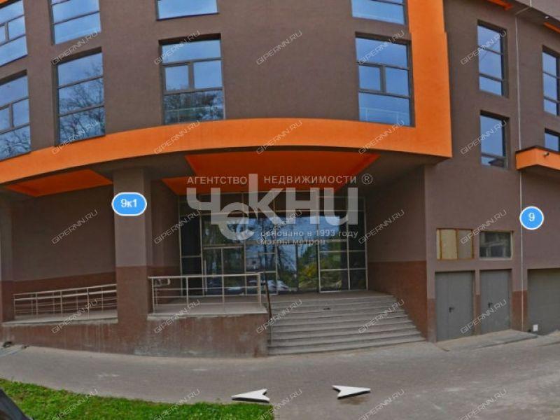 помещение под офис на улице Тимирязева