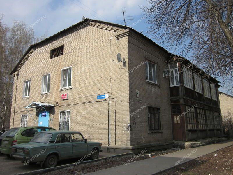 улица Героя Самочкина, 8 фото