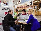11 ноября в МЕГА Нижний Новгород состоялась Ярмарка жилья, организованная Телепрограмма Домой Новости! 20
