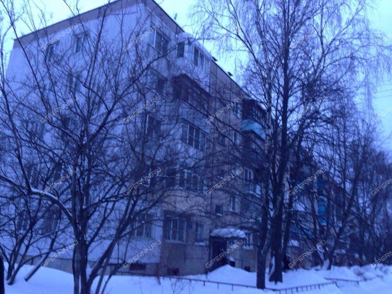 Коммунистическая улица, 16 фото