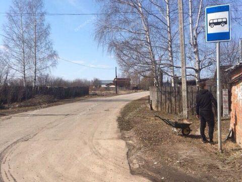 dom-derevnya-krashovo-bogorodskiy-municipalnyy-okrug фото
