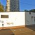 здание под офис, торговлю, склад, медицинское учреждение, предприятия общественного питания на Московском шоссе