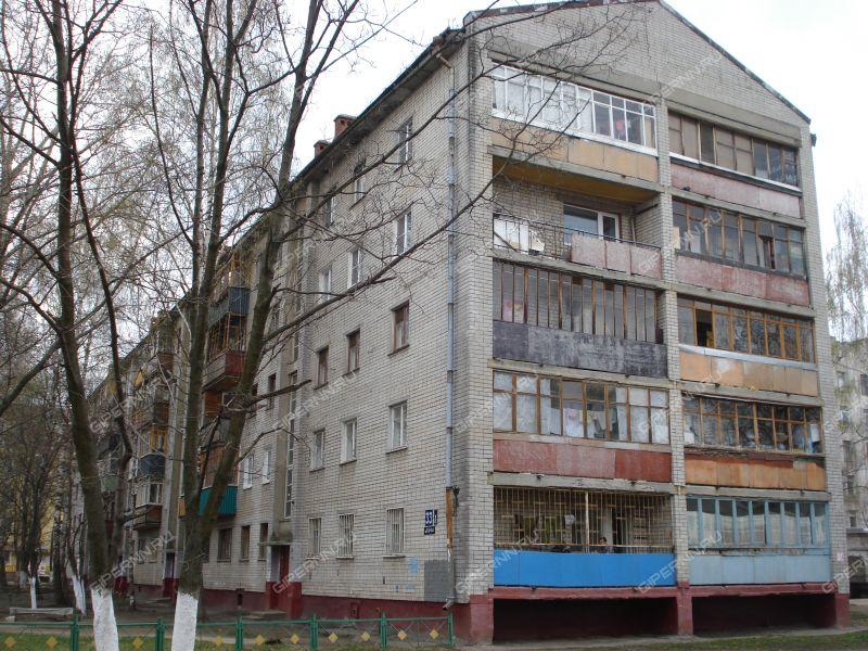 проспект Кирова, 33а фото