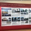 Второе место занял наш регион на Всероссийском конкурсе «Архитектурное наследие»
