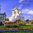 Региональная казна направит 2,5 млрд рублей на создание туристического кластера - лого