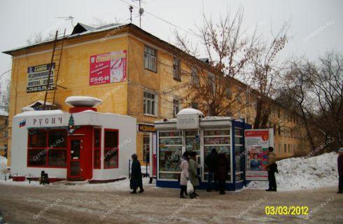 ul-chaadaeva-26 фото