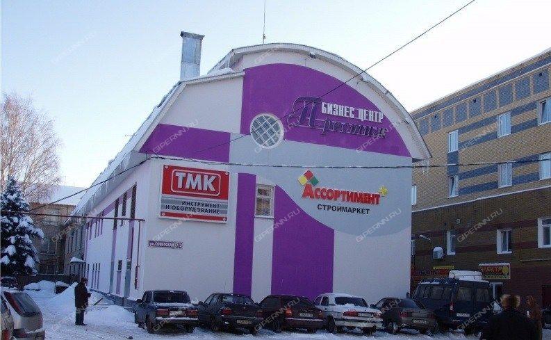 Аренда офисов на советской 17б договор оказание услуг продажа коммерческой недвижимости образец