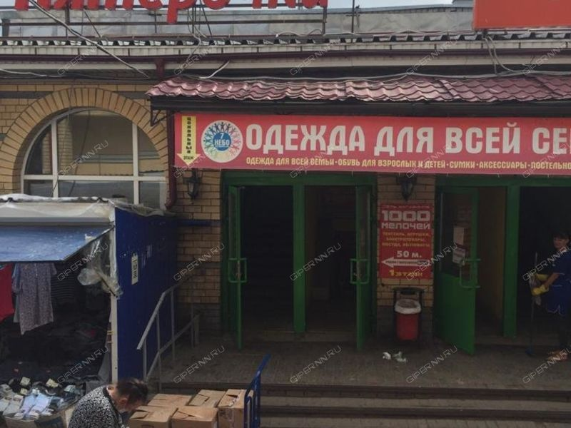 арендный бизнес помещение в торговом центре в Балахнинском районе Нижегородской области
